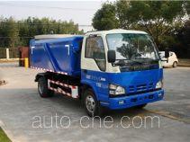三力牌CGJ5073ZLJ01型自卸式垃圾车