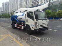 Sanli CGJ5080GXWE5 sewage suction truck