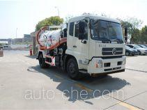 Sanli CGJ5124GXWE5 sewage suction truck