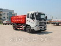 三力牌CGJ5161ZWX型污泥自卸车