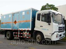 三力牌CGJ5162XQY型爆破器材运输车