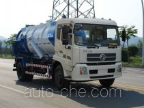 Sanli CGJ5163GXW sewage suction truck