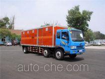 三力牌CGJ5170XQY型爆破器材运输车