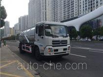 Sanli CGJ5180GXWE5 sewage suction truck