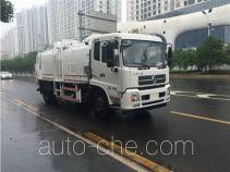三力牌CGJ5180TCAE5型餐厨垃圾车