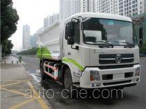 Sanli CGJ5180ZDJE5 стыкуемый мусоровоз с уплотнением отходов