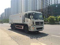 Sanli CGJ5250ZDJE5 docking garbage compactor truck