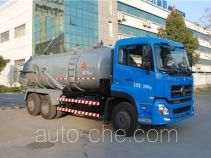Sanli CGJ5252GXW sewage suction truck