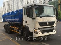 三力牌CGJ5252ZLJE4型自卸式垃圾车