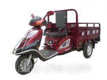 Changhong CH110ZH-2 грузовой мото трицикл