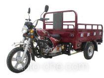 Changhong CH150ZH грузовой мото трицикл