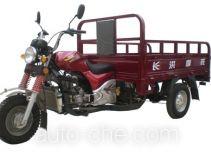 Changhong CH200ZH грузовой мото трицикл