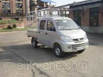 Changhe CH5021CCYHB1 stake truck