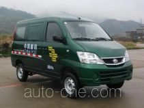 Changhe CH5021XYZBG21 postal vehicle