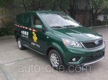 Changhe CH5026XYZCM21 postal vehicle