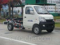 Haide CHD5024ZXX detachable body garbage truck