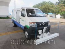 Haide CHD5031TYHBEV electric road maintenance truck