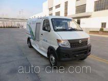 Haide CHD5033ZLJBEV electric dump garbage truck