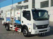 海德牌CHD5070TCAE4型餐厨垃圾车