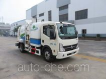 Haide CHD5071TCABEV electric food waste truck