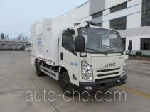 Haide CHD5071TQXE5 trash containers washing truck