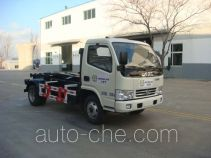 Haide CHD5071ZXXN5 detachable body garbage truck