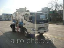 海德牌CHD5076TCAN5型餐厨垃圾车