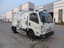 海德牌CHD5077TCAJLE5型餐厨垃圾车