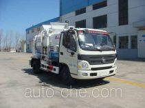 海德牌CHD5080TCAE4型餐厨垃圾车