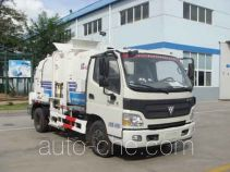 Haide CHD5080ZZZ self-loading garbage truck