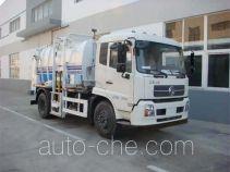 海德牌CHD5163TCAE5型餐厨垃圾车