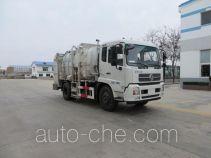 海德牌CHD5164TCAE5型餐厨垃圾车