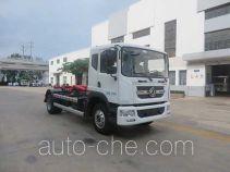 Haide CHD5165ZXXE5 detachable body garbage truck