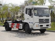 Haide CHD5167ZXX detachable body garbage truck