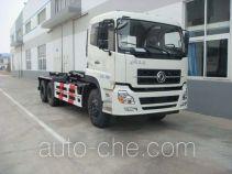 Haide CHD5250ZXXE5 detachable body garbage truck
