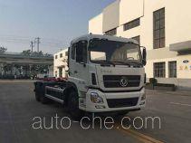 Haide CHD5250ZXXE5J2 detachable body garbage truck