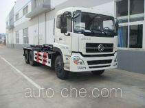 Haide CHD5257ZXX detachable body garbage truck