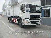 Haide CHD5257ZXX detachable body garbage truck