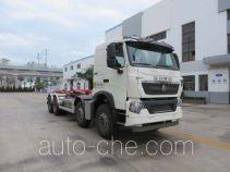 Haide CHD5312ZXXE4 detachable body garbage truck