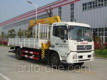 Changlin CHL5140JSQD4 truck mounted loader crane