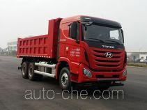 Kangendi CHM3250KPQ54V dump truck