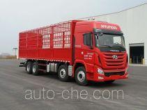 Kangendi CHM5310CCYKPQ80V stake truck