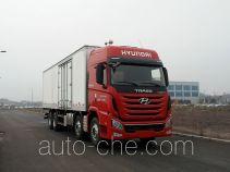 Kangendi CHM5310XXYKPQ80V box van truck