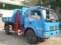 Zhongfa CHW5102ZLJ side-loading garbage truck