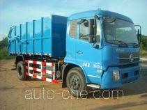 Zhongfa CHW5163ZLJ sealed garbage truck