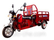 Changjiang CJ110ZH-2A cargo moto three-wheeler