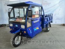 Changjiang CJ150ZH-2 cab cargo moto three-wheeler