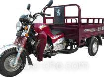 Changjiang CJ175ZH cargo moto three-wheeler