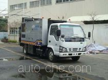 Lusheng CK5070TYHB microwave pavement maintenance truck