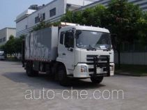 Lusheng CK5162TYHB microwave pavement maintenance truck